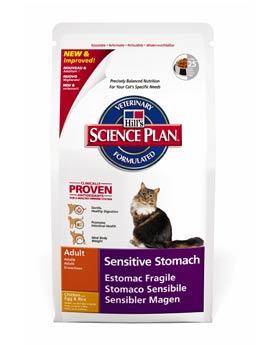 Hill's Feline Dry Sensitive Stomach - pro citlivé trávení