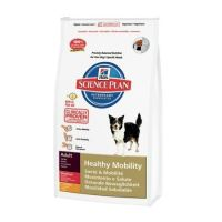 Hill's Science Plan Canine Dry Mobility Medium 12 kg