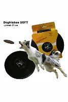 Hračka pes létající talíř Dr.Dog SOFT 21cm ČERNÝ