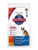 Hill's Feline Dry Oral Care - pro podporu zubů