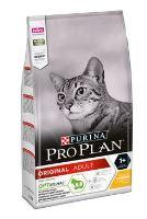 Pro Plan Cat Adult Chicken & Rice 1,5 kg