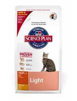 Hill's Feline Dry Adult Light - pro dospělé kočky light 1,5 kg