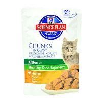 Hill's Feline kapsička Kitten Kuře - kuřecí pro koťata 85 g