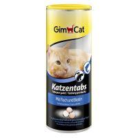 Gimpet Tablety s rybou dvoubarevné - pochoutka pro kočky, 710 tablet