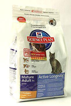 Hill's Feline Dry Senior - pro kočky od 7 let