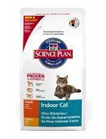 Hill's Feline Dry Indoor - pro kočky žijící v bytě 1,5 kg