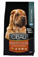 CIBAU Dog Adult Sensitive Lamb&Rice
